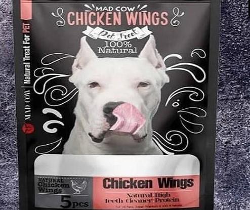 تشویقی سگ مدکو با طعم بال مرغ